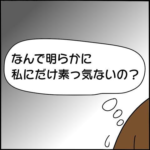 IMG_2333