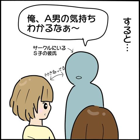 IMG_2303