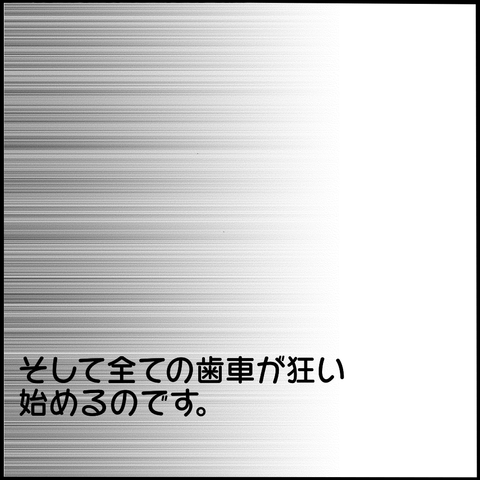 IMG_2251