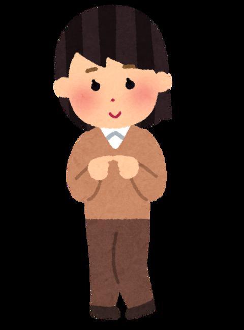 kid_seikaku_uchiki_girl
