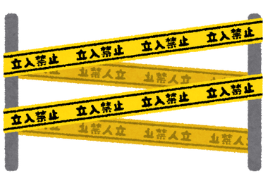 tachiiri_kinshi_tape