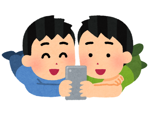 smartphone_smile_boys