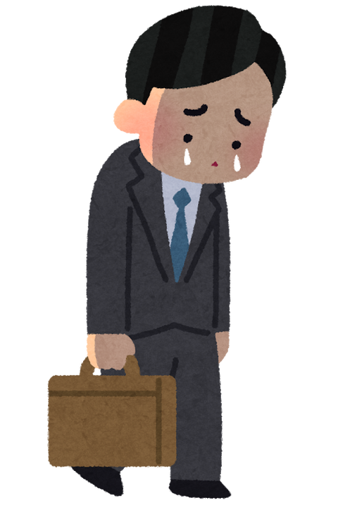 businessman_cry_man (1)