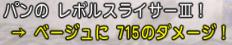 180スキル29