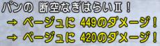 180スキル10