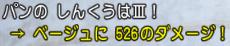 180スキル12