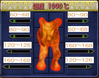鍛冶の基本10