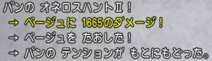 180スキル19