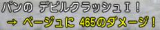180スキル27