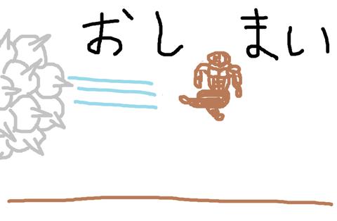 まる148