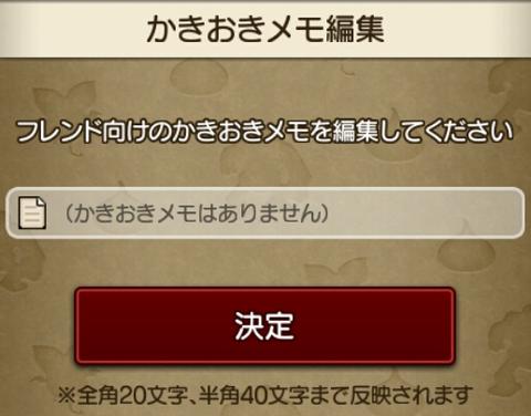 ミッション3