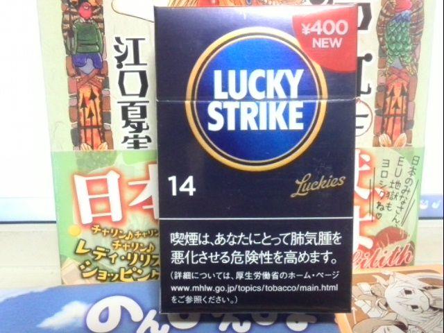 ラッキー ストライク シガリロ