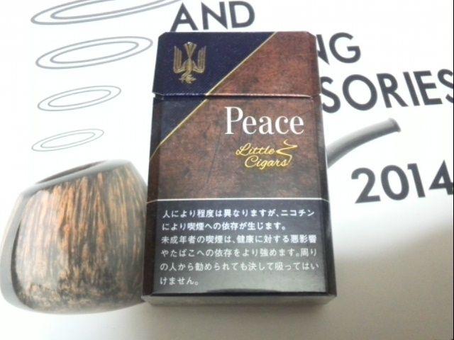 シガー ピース [たばこ通販再開しました]神奈川県横浜市タバコ専門店「黒川商店」[たばこ通販]