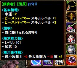 drop23