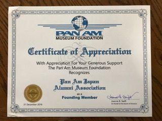 PAMF Donation Certificate