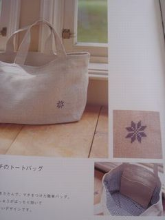 bag1 sample