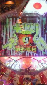 2008080240連