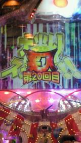 2008080220連