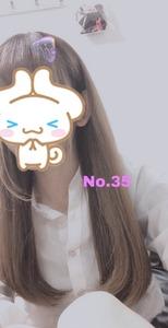 S__47194328