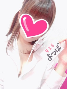 S__57155601
