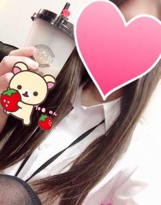 S__37748746