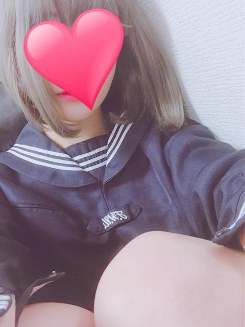 S__79183874