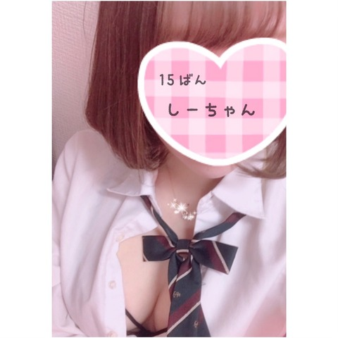 S__77545474