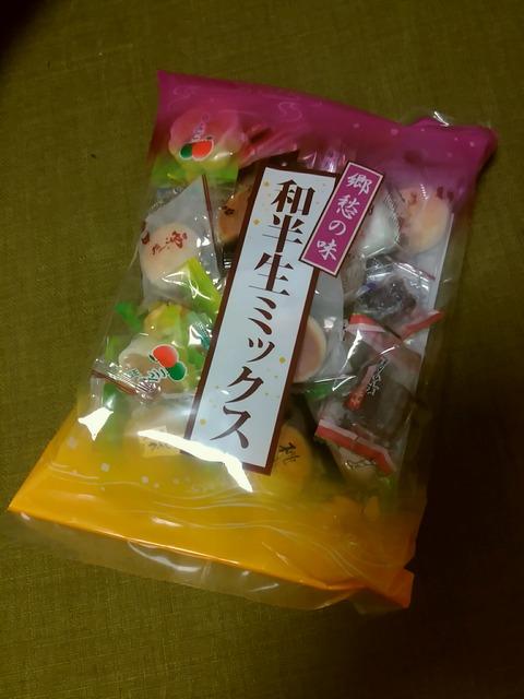 みつき*和菓子!