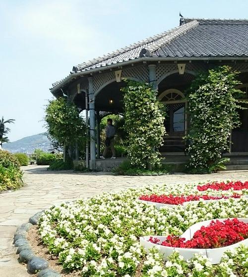 長崎 グラバー園 旧グラバー邸 重要文化財