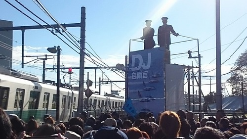 DJ自衛官 入間航空祭2015