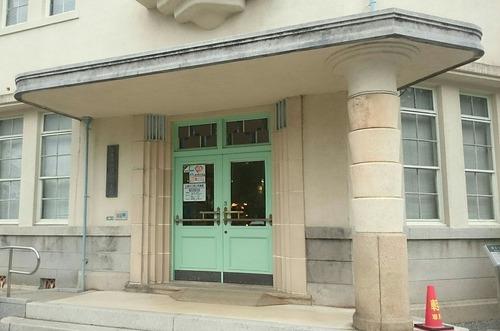 広島市重要有形文化財 広島市江波山気象館 被爆建物