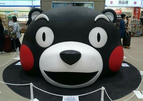 くまモン JR九州 新幹線 熊本駅