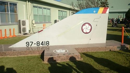 第305飛行隊 強 速 美 誠実 モニュメント 第30回 百里基地航空祭