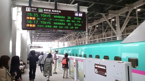 JR北海道 新函館北斗駅 北海道新幹線