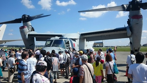 MV-22B オスプレイ一般公開 横田基地日米友好祭