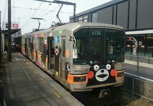 熊本電鉄 01形 くまモン 上熊本駅