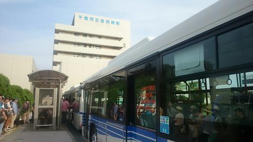 バス停 千葉市立海浜病院