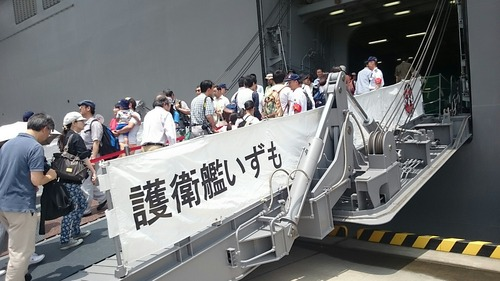よこすかYYのりものフェスタ2015 DDH-183 護衛艦いずも 一般公開