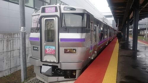 JR北海道 733系電車 はこだてライナー 新函館北斗駅