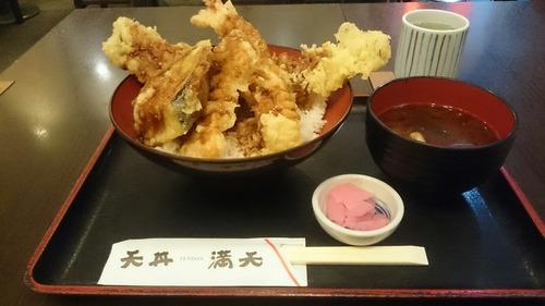 えび穴子天丼 セントレア 満天