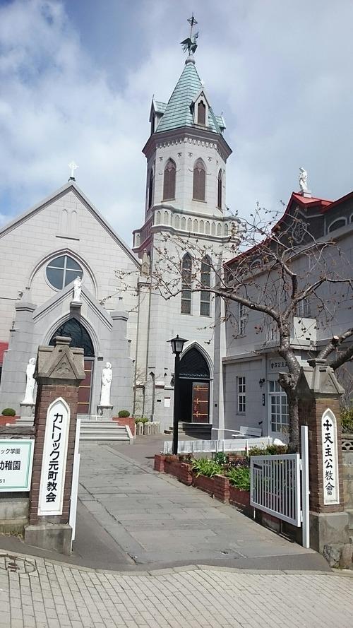 函館 カトリック元町教会