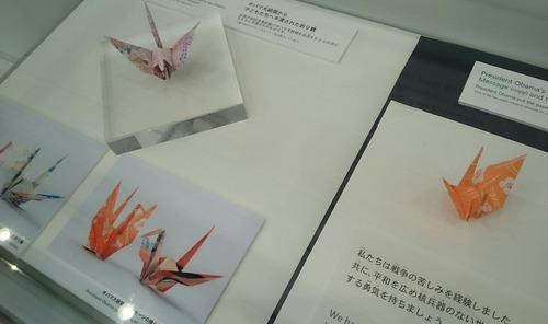 オバマ大統領が記したメッセージ(複製)と折り鶴 平和記念資料館