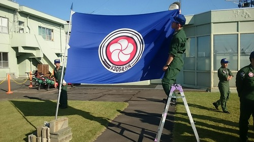 第305飛行隊 部隊旗 第30回 百里基地航空祭