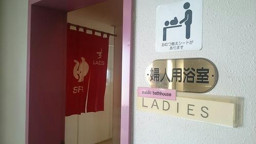 さんふらわあ「ふらの」 船内公開 婦人用浴室 艦艇公開in大洗
