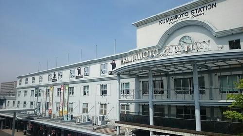 くまモン駅 JR九州 熊本駅
