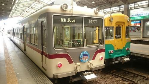 富山地鉄電車 電鉄富山駅 立山黒部アルペンルート