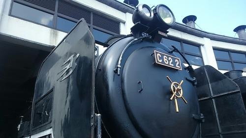 C62 2 梅小路蒸気機関車館