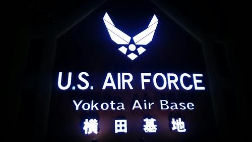 在日アメリカ空軍 横田基地