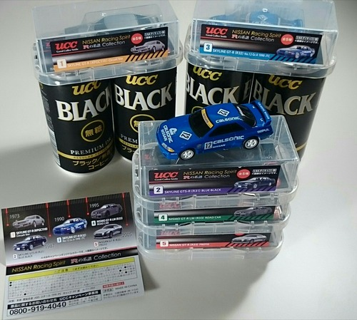 NISSAN Racing Spirit Rの系譜 Collection 全5種 UCC 缶コーヒー