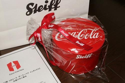 シュタイフ製 コカ・コーラ ポーラーベア インボックス